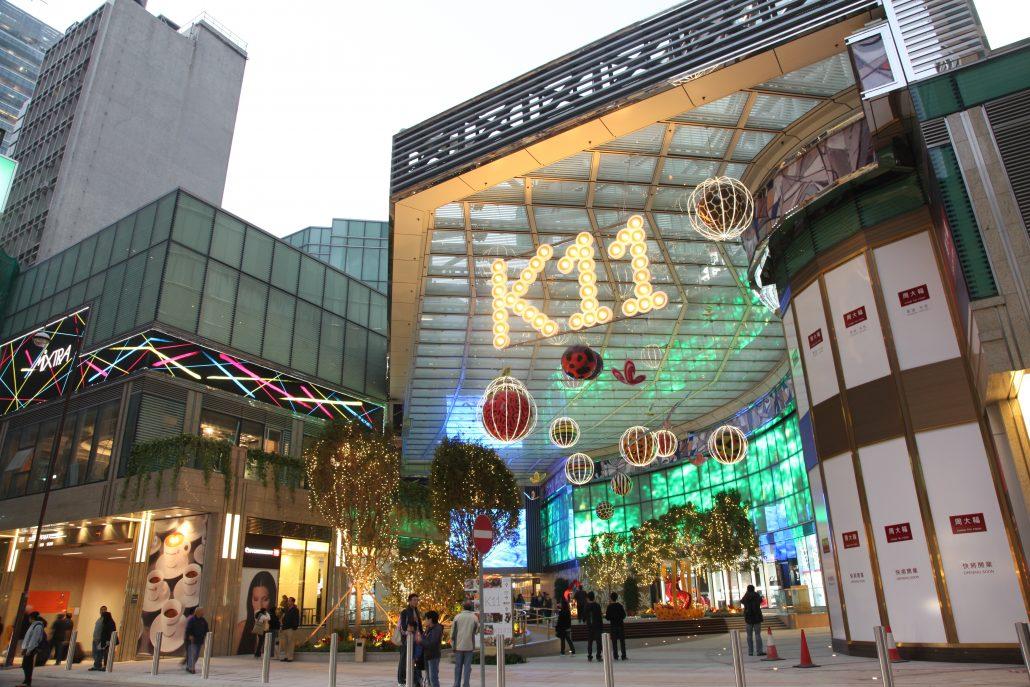 Camelina of Sweden finns att köpa i Hong Kong
